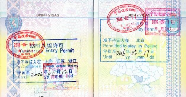 China-Visa-Application-Entry