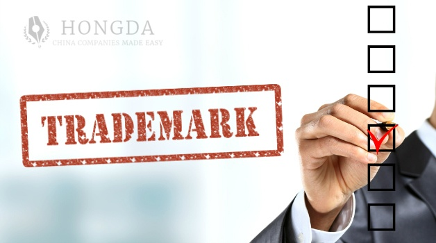 China Trademark Registration Procedure Checklist [FREE Download]