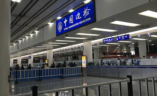 Updated 5 day Shenzhen visa on arrival to China