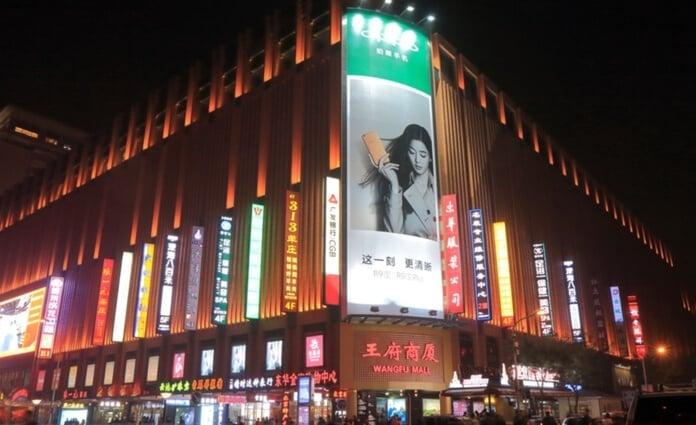 China Trademark Process