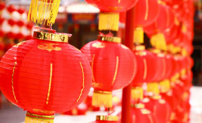 china public holiday schedule 2018