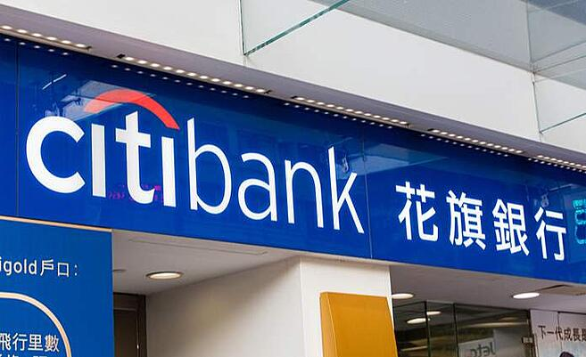 citibank china