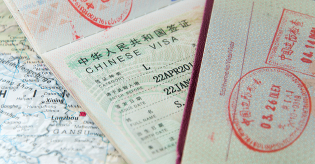 How-to-Travel-to-China-During-the-COVID-19-Pandemic-Visa-Image