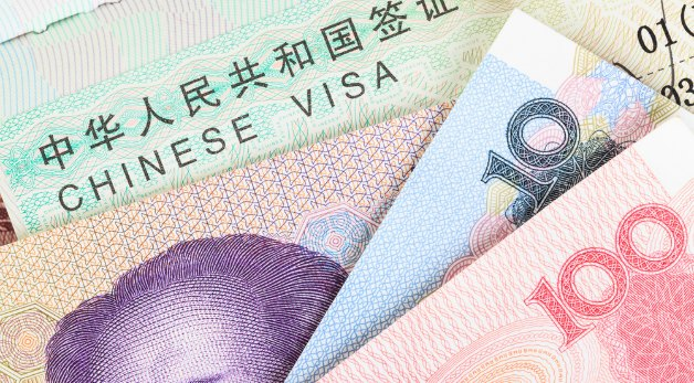 What Is The 5 Day Shenzhen Visa On Arrival