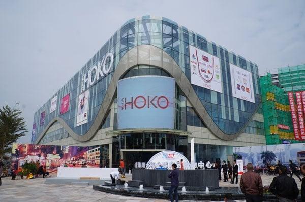 qianhai chow tai fook global good shopping centre