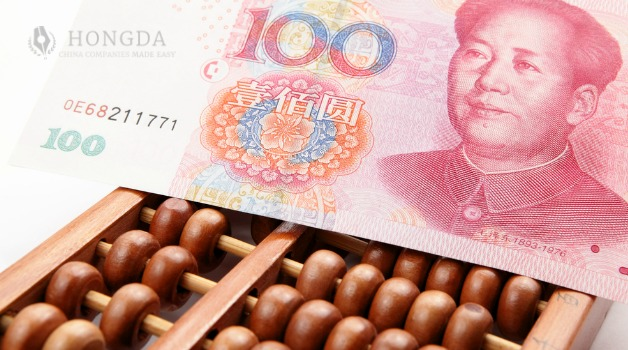 3 Things You Must Know About Chinese Accounting Standards