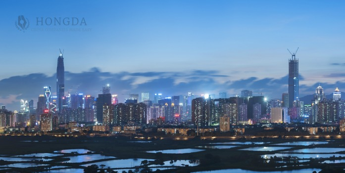 Business in China:  What you need to know about Shenzhen (infographic)