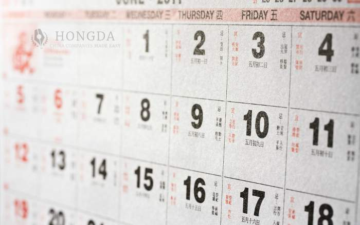 China Public Holiday Schedule Late 2015: What You Need To Know