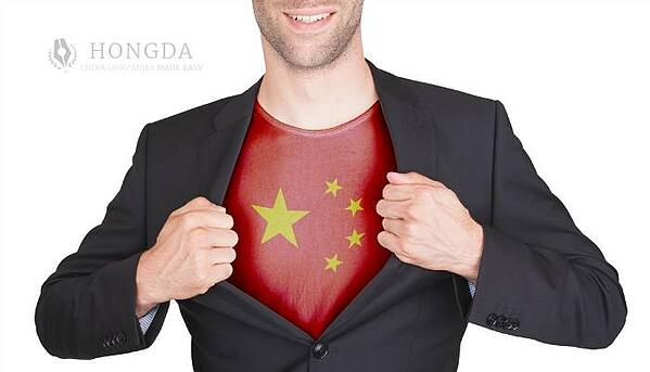 Conditions_you_need_to_meet_to_be_eligible_for_a_Chinese_green_card