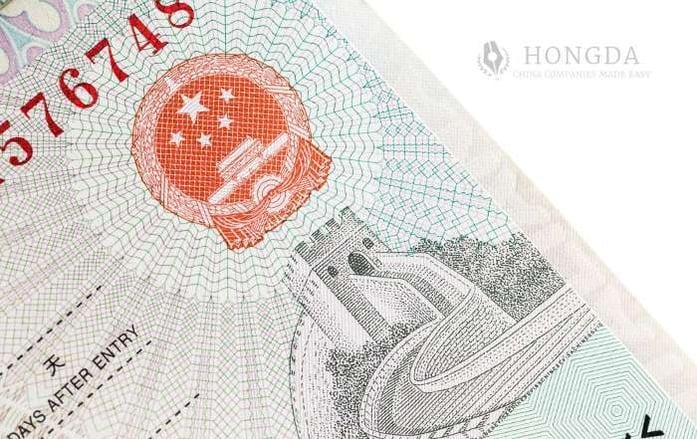 Extended FAQ concerning visa application for China PRD region - Part 2