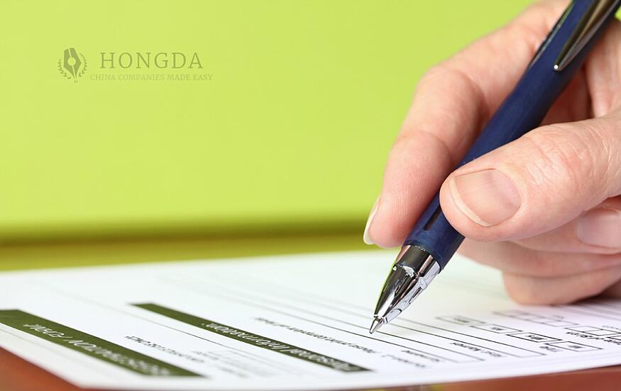 How To Fill Out The China Visa Application Form