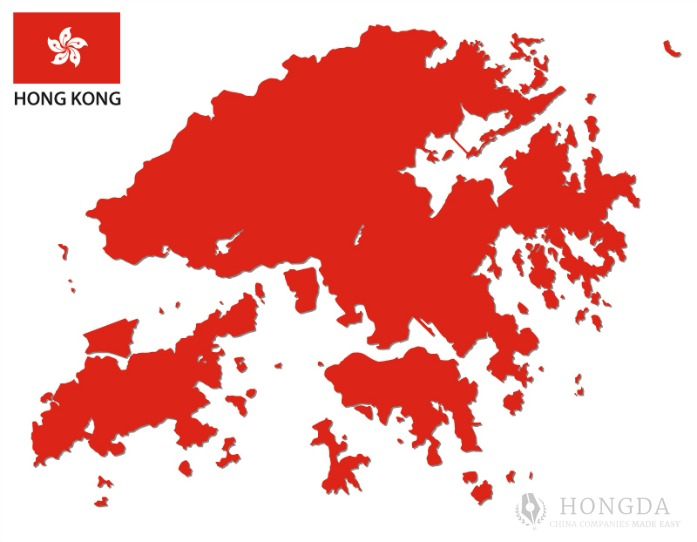 Looking at starting a business in Hong Kong? Some tips and facts here!