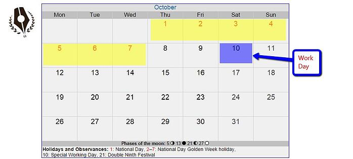 October_2015_china_public_holiday_schedule