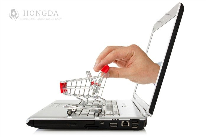 Opening a China company for an e-commerce business from anywhere!