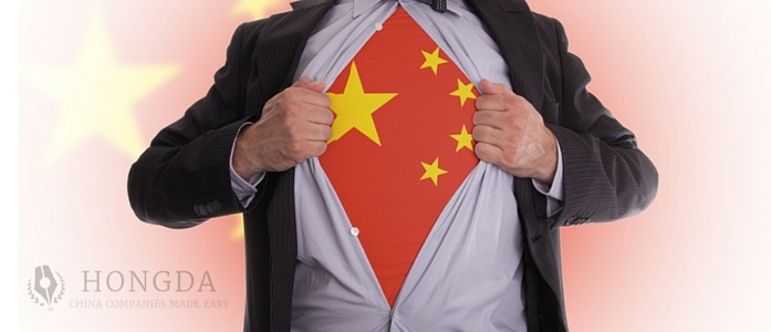 Our 10 Step Guide to doing business in China like a pro!