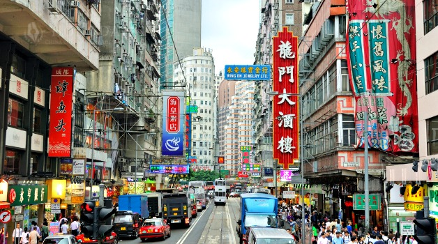 Starting A Business In Hong Kong? Discover 10 Interesting HK Facts.