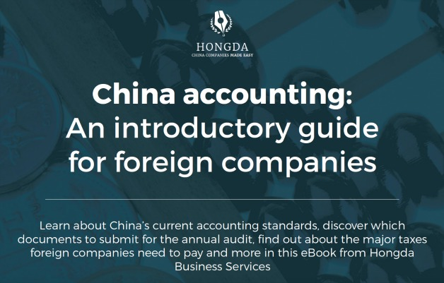 What can you expect in China accounting: An introductory guide for foreign companies
