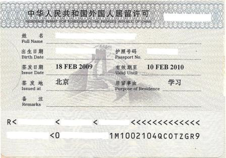 china temporary residence permit