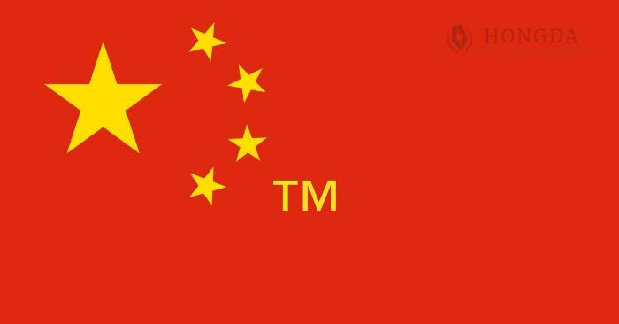 how to register trademarks in China