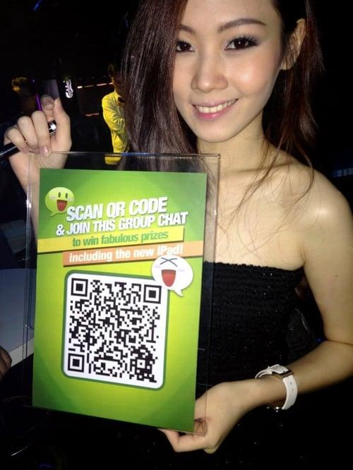 wechat_qr_code_promotion