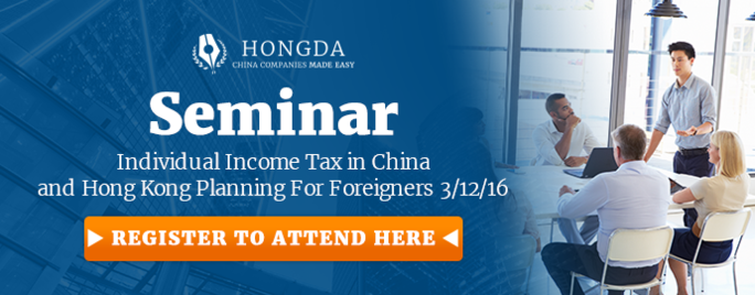 preview-full-free_seminar_individual_income_tax_2016_690x270px.png