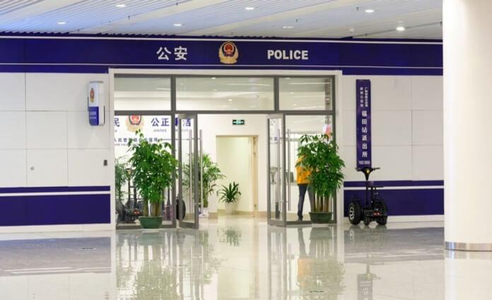 Shenzhen police