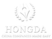 hongda business services logo