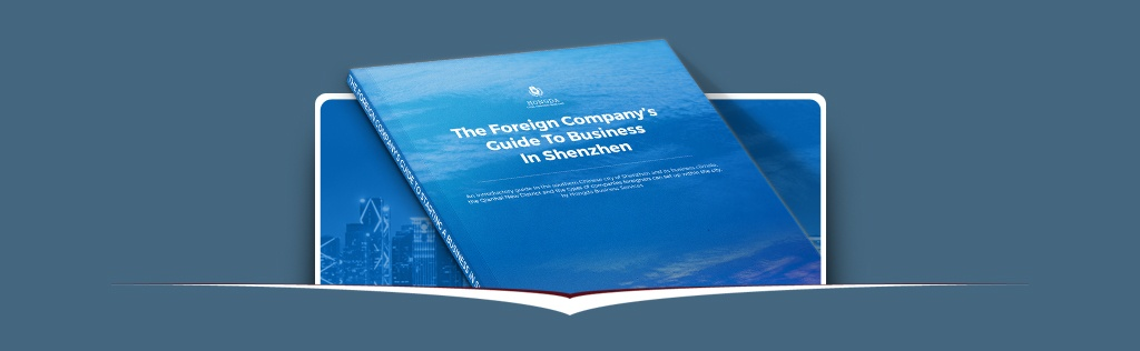 The Foreign Company's Guide To Starting A Business In Shenzhen eBook