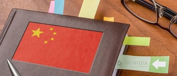 China Work Visa Checklist
