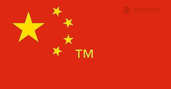 An Introduction to China Trademark Registration