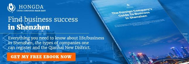 The Foreign Company's Guide to Business in Shenzhen eBook CTA