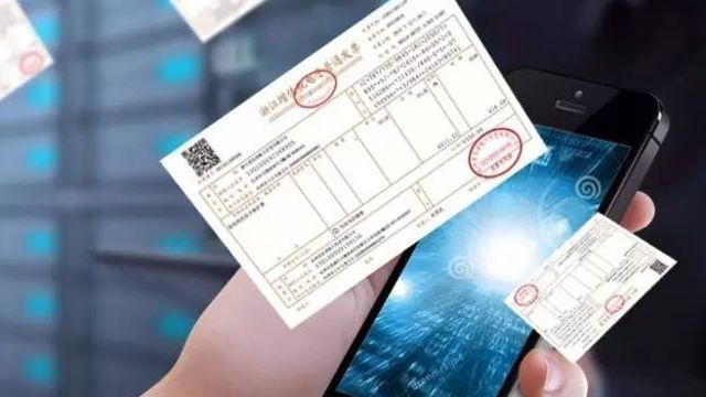 China's 'fapiao' invoice