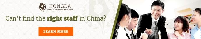 Outsourcing Human Resources In China